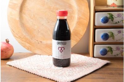 Vino Rosso IGT Lazio - 500 ml - Az. Agr. Castelli Debora