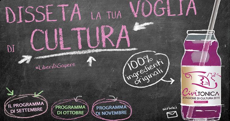 Civitonica a Civita Castellana - 1 Novembre 2015